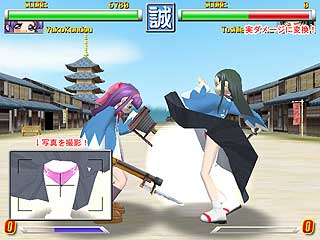 Bizarre Japanese Fighting Game