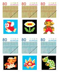Mario Stamps