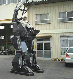 Real Japanese Mecha!