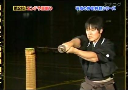 http://www.cynicalsmirk.com/images/modern_samurai.jpg