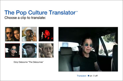 The Pop Culture Translator