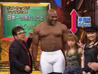Morning Musume Vs Bob Sapp